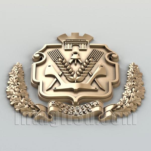 Херсонская область. Украина
