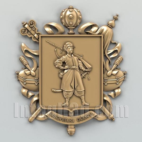 Запорожская область. Украина